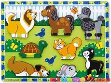 Puzzle Chungky Pet pets chunky wooden jigsaw puzzle