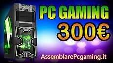 pc gaming 400 450 la guida definitiva di marzo 2018