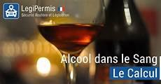 calculer taux d alcool alcool dans le sang le calcul d alcool 233 mie legipermis