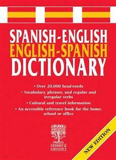 dictionary to erin borchard erinlingo dictionary