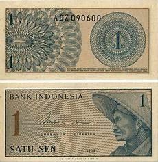 My Recycle Bin Sejarah Uang Di Indonesia