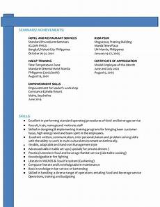 arnold resume january 2017