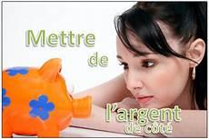 comment mettre de l argent de cote mettre de l argent de c 244 t 233 ind 233 pendance financi 232 re 233 1