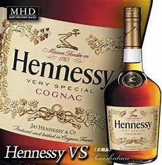 chuoshuhan super bargain hennessy 700ml 40 degrees without box cognac gifts gift of