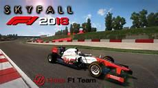 Skyfall F1 2018 Haas Vf 18 Livery Mod