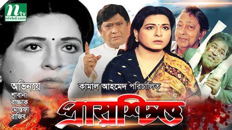 X Video In Bangla
