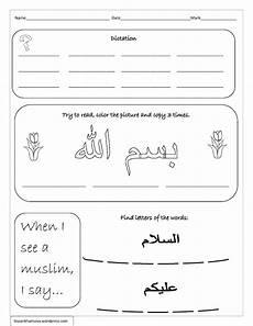 arabic comprehension worksheets for grade 8 19801 islamic worksheets arabic dua 5 8 age theory worksheets worksheets worksheets for