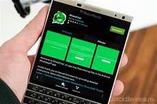 whatsfixer от cellninja доступен в blackberry world blackberry в россии