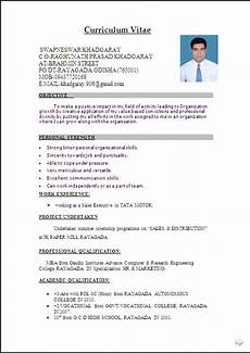 resume exle word file resume freshers format free excel templates
