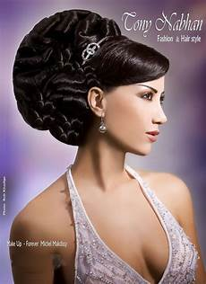 Arabic Hairstyles For Weddings arabic bridal hairstyles quot arabic bridal hair and makeup