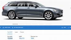 volvo v90 konfigurator the most expensive volvo v90 costs 70 365