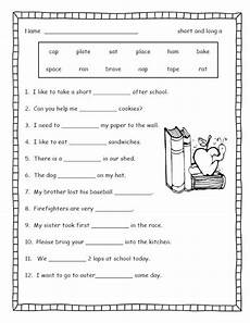 long u worksheets for 2nd grade smiling and shining in second grade silent e