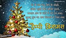 merry christmas whatsapp status christmas whatsapp dp mas status