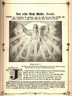 illuminati god catholic dogma concerning the bible