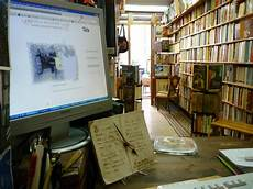 libreria tara libreria tara librerie piazza teatro di pompeo 41