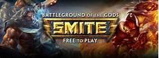 code promo smite smite promo codes free smite codes september 2019