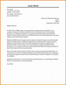 lettre de motivation pour bts en alternance lettre de motivation pour bts am en alternance modele de cv exemple et type gratuit
