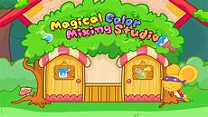 color mixing studio paint coloring for kids android apps play