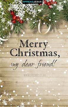 merry christmas my friends mobile wallpapers merry christmas to you
