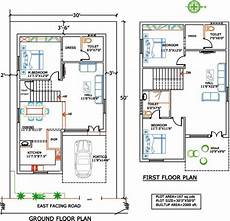 indian small house plans house plans india google search indian house plans
