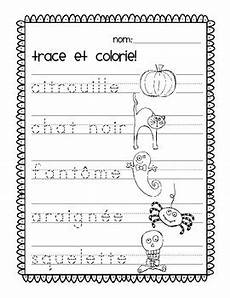 grade 5 immersion grammar worksheets 25143 j aime l activities for grade 1 immersion or primary
