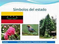 simbolos naturales del estado tachira para colorear t 225 chira