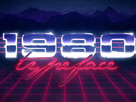 80s Neon Logo Generator
