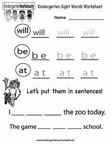 kindergarten sight words worksheet printable worksheets legacy pinterest kindergarten