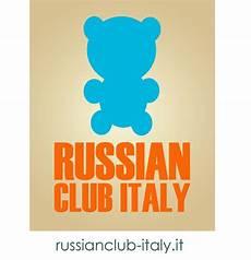 consolato russo appuntamento consolato onorario russo di verona servizio passaporti e