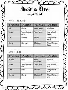 worksheets for verb etre 19140 worksheets verbs avoir and 202 tre in the present tense tpt