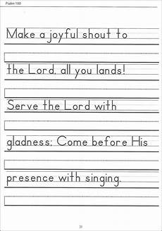 scripture character writing worksheets zaner bloser basic print writing worksheets