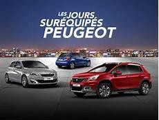 Clara Automobiles Le Mans Votre Point De Vente Peugeot