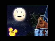bear in the big blue house goodbye song audio mix version 1 youtube