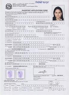passport renewal embassy of nepal kuala lumpur malaysia