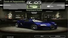 Bugatti Veyron Customization by Need For Speed Underground 2 Bugatti Veyron Customization
