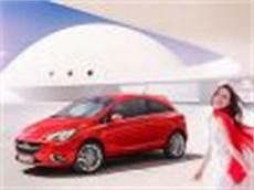 Opel Corsa D Technische Daten - opel corsa d abmessungen technische daten l 228 nge