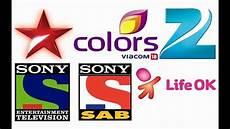 live tv indian live tv channels on kodi new addon 2019