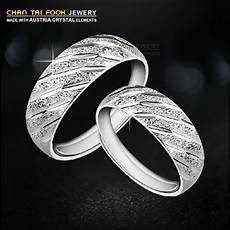 ireacess new fashion cool couple ring for men or