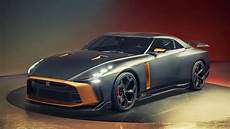 nissan skyline 2019 new concept will deliver world class performance 2019 nissan gt r50