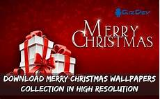 download merry christmas wallpapers collection 2017 in high resolution