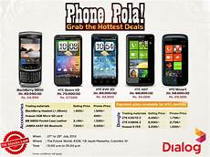 dialog phone mobile pola in srilanka from 27th july to 29th july 2012 synergyy