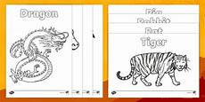 new year animals coloring pages 17108 new year story animals colouring pages esl new year