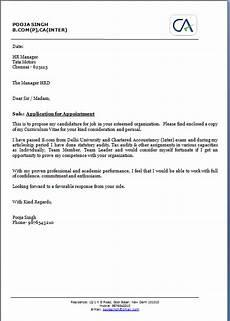 sle of job application letter