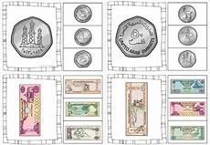 uae money worksheets for grade 2 2647 uae money clip cards by shared teaching teachers pay teachers