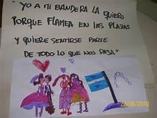 rimas con la bandera peru rimas con la bandera peru rimas a la bandera peru una rima mi bandera