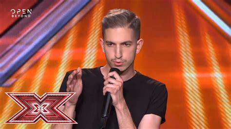 Irina X Factor