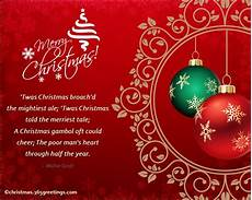 merry christmas quotes and wordings christmas celebration all about christmas