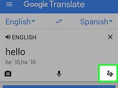 translation to how to a language for offline use in
