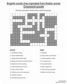 arabic puzzle worksheets 19868 1000 images about a crafty arab printables on arabic alphabet word search and