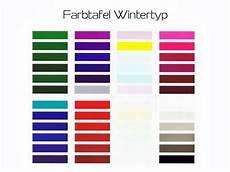 wintertyp winter typ winter farbpaletten und wintertyp